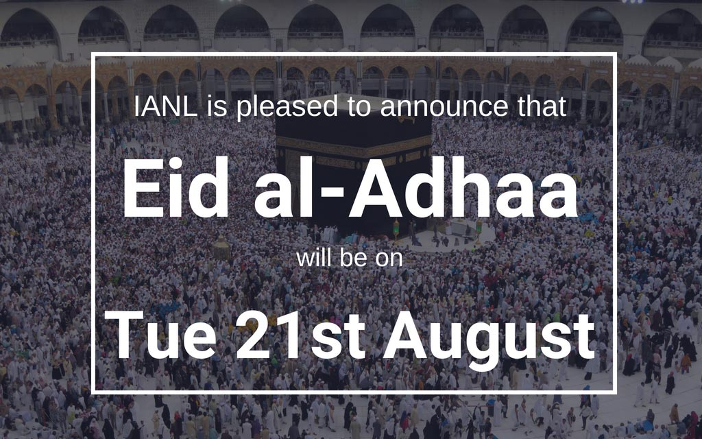 Eid al-Adhaa will be on 21 Aug