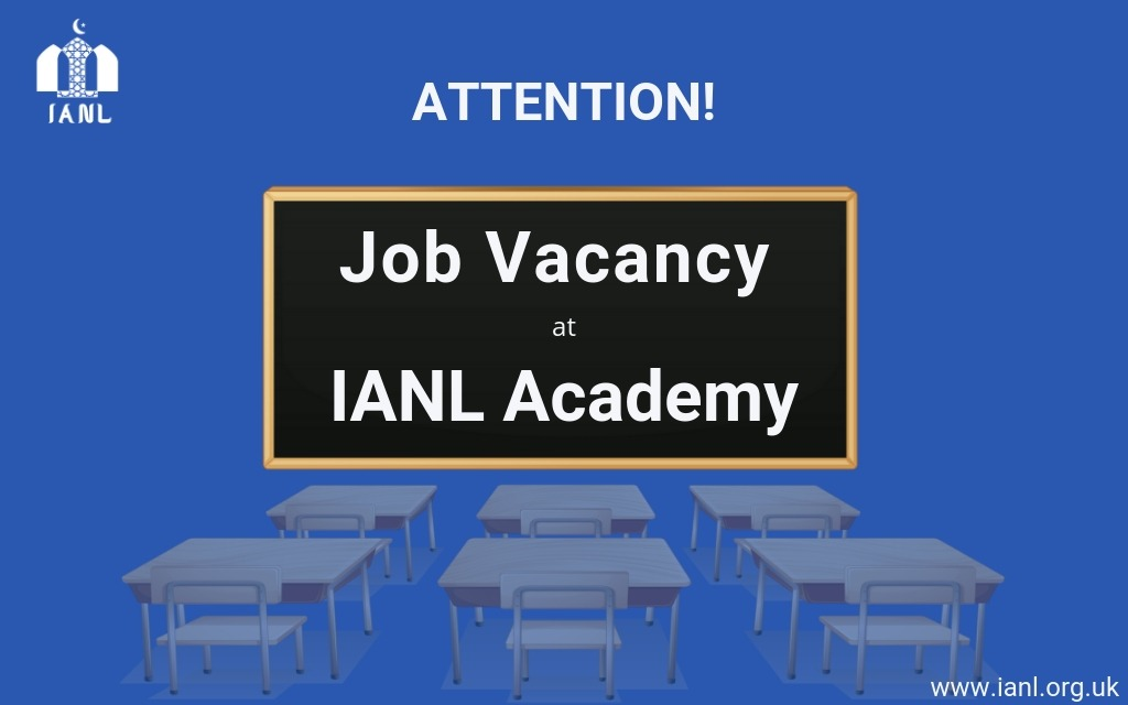 Job Vacancies at IANL Academy