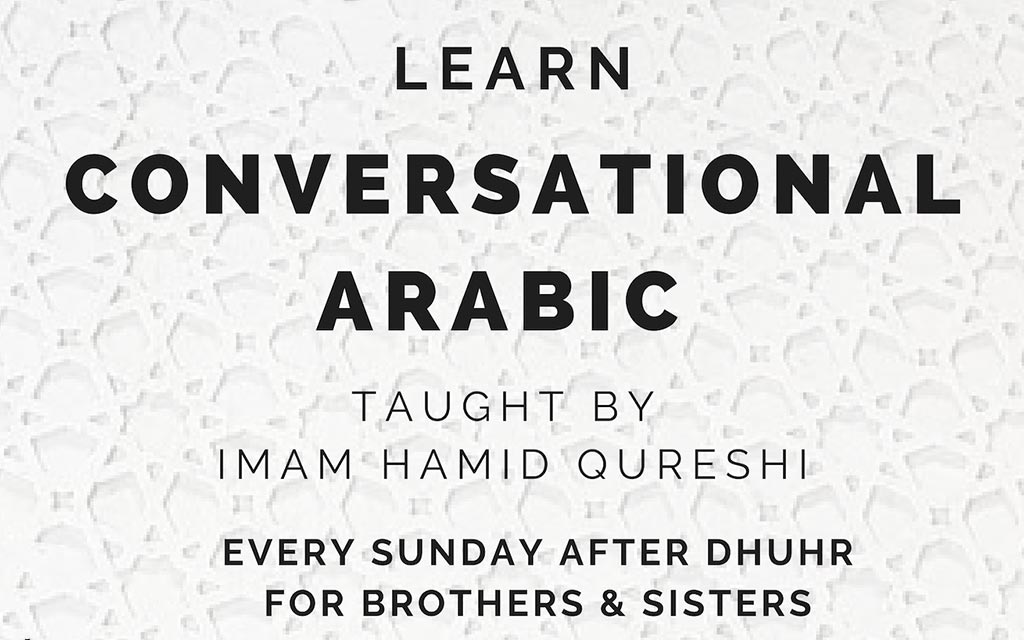 Learn Conversational Arabic