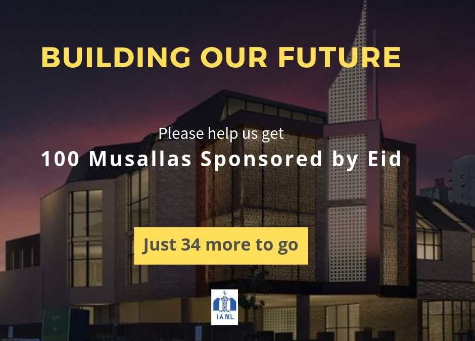 Campaign: 100 Musallas by Eid
