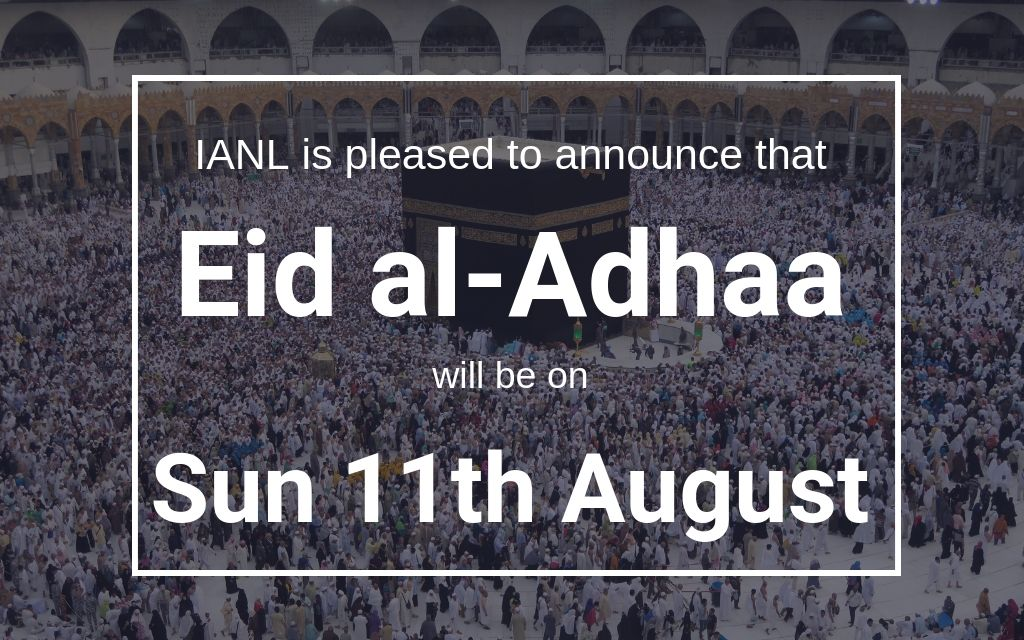 Eid-al-Adhaa will be on Sun 11 Aug